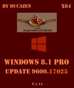 Windows 8.1 Pro vl x64 Update 9600.17025 v.1.14 by Ducazen (2013) Русский