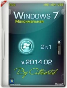 Windows 7 Максимальная SP1 -USB by altaivital (x86-x64) 2014.02 [Ru]
