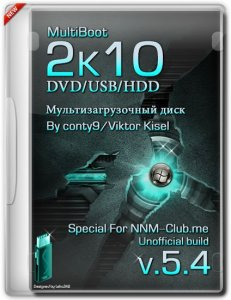 MultiBoot 2k10 DVD/USB/HDD 5.4.1 Unofficial [Ru/En]