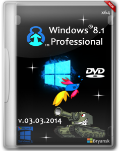 Windows 8.1 Professional Bryansk x64 03.03.2014 (Русский)