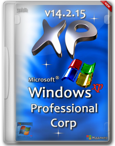 WinXP Pro SP3 Corp v14.2.15 (RUS/2014)