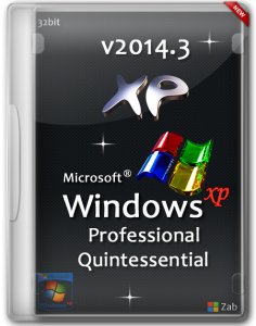 Windows XP SP3 Quintessential v2014.3 (RUS/2014)