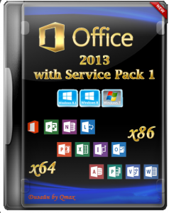 Оригинальные Microsoft Office 2013 with Standard SP1 х86/х64 Volume Russian DVD 15.0.4569.1506 - MSVLSC (Rus) (2014)
