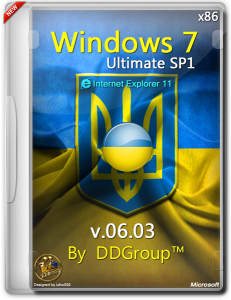 Windows 7 Ultimate SP1 x86 [v.06.03]by DDGroup™[Uk]