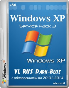 Windows XP SP3 VL RUS Dark-Blue с обновлением по 20-01-2014