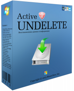 Active Undelete Enterprise 9.0.81 (2014) [Eng]