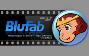 BluFab 9.1.3.5 Final Portable by PortableAppZ [Multi/Ru]