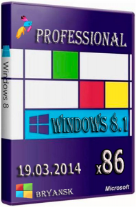 Windows 8.1 Pro Bryansk (x86) (19.03.2014) [Rus]