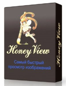 Honeyview 5.03 [Multi/Ru]
