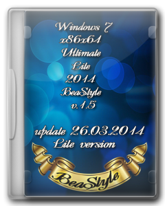 Windows 7 Ultimate Lite BeaStyle v.1.5 (x86-x64) (2014) [Rus]