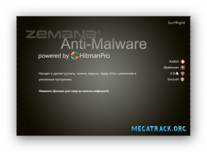 Zemana AntiMalware 2013 3.7.3.192 [Ru]