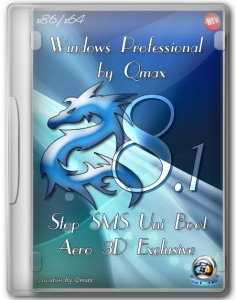 Windows® 8.1 Professinal Aero 3D Exclusive by Qmax (x86x64) (2014) [Rus]