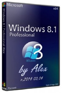 Windows 8.1 Professional by Alex v.03.04 (x64) (2014) [RUS]