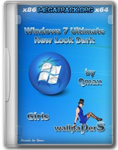 Windows 7 SP1 x86/x64 Ultimate NLDark IE11 by Qmax® 2DVD [Ru]