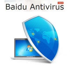 Baidu Antivirus 2014 4.6.1.65175 Beta [Multi/Ru]