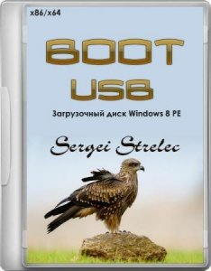 Boot CD/USB Sergei Strelec v.5.6 (Windows 8 PE) (2014) [EnRu]