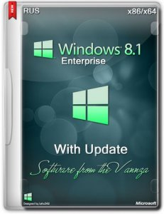 Windows 8.1 Enterprise Vannza Edition (x86/x64) (2014) [Rus]