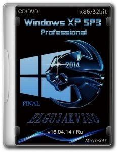 Windows XP Pro SP3 (CD/DVD) Elgujakviso Edition v16.04.14 (x86) (2014) [Rus]