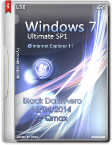 Windows® 7 SP1 Ultimate Black Dark Aero by Qmax (x64) (2014) [RU]