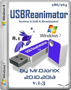 USBReanimator v.1.3 Update 1 by Mr.DJoniX 2014