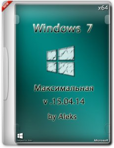 Windows 7 Ultimate v.15.04.14 by Aleks (64bit) (2014) [Rus]