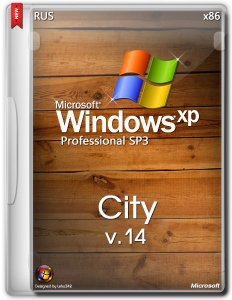 Windows Xp professional City SP3 v14 (x86) (2014) [Ru]