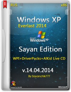 Windows Everlast 2014 Sayan Edition 14.04.2014 (x86) (2014) [Ru]