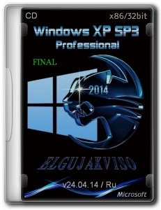 Windows XP Pro SP3 Elgujakviso Edition Final v24 (x86) (2014) [Rus]