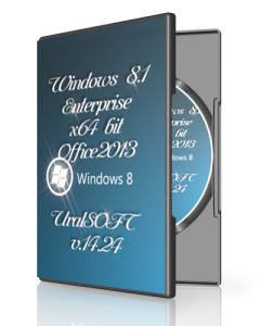 Windows 8.1 Enterprise & Office2013 UralSOFT v.14.24 (x64) (2014) [Rus]