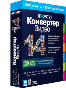 Movavi Video Converter 14.3.0 Final [Multi/Ru]