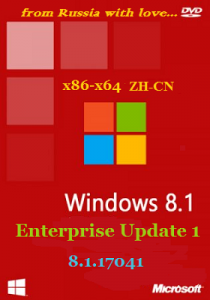 Microsoft Windows 8.1.17041 Enterprise х86-x64 ZH-CN 4x1 by Lopatkin (2014) Китайский