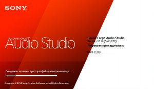 SONY Sound Forge Audio Studio 10.0 Build 252 [Multi/Ru]