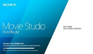 SONY Vegas Movie Studio Platinum 13.0 Build 931 (x86) [Multi/Ru]