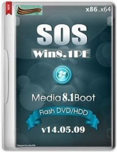 SOS_Media_8.1_Boot_Flash_DVD_HDD_14.05.09 by Lopatkin (2014) Русский