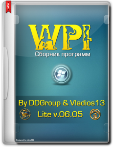 WPI Lite by DDGroup & vladios13 [v.06.05] [Ru]