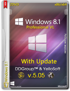 Windows 8.1 Pro vl x64 x86 with Update [v.05.05] by DDGroup™ & YelloSoft [Ru]
