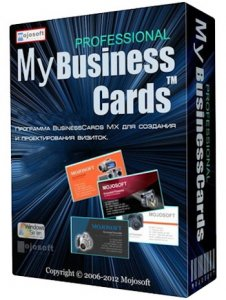Mojosoft BusinessCards MX 4.92 [Multi/Ru]