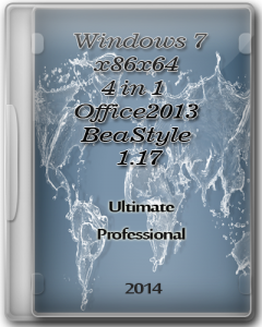 Windows 7 4 in 1 & Office2013 BeaStyle 1.17 (x86-x64) (2014) [Rus]