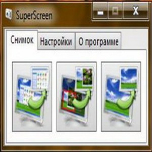 SuperScreen 1.0 [Ru]