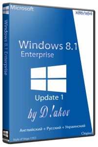 Windows 8.1 Enterprise Update 1 by D!akov Original (x86-x64) (2014) [MULTI/RUS]