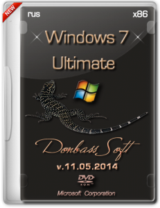 Windows 7 Ultimate SP1 Donbass Soft 11.05.2014 (х86) (2014) [Rus]