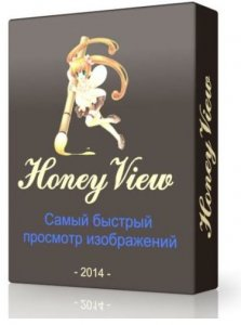 Honeyview 5.4 [Multi/Ru]