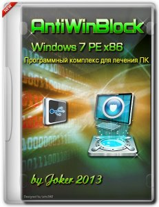 AntiWinBlock 2.7.6 LIVE CD/USB (2014) Русский
