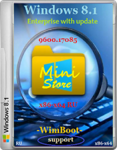 Microsoft Windows 8.1 Enterprise 17085 x86-x64 RU Store by Lopatkin (2014) Русский