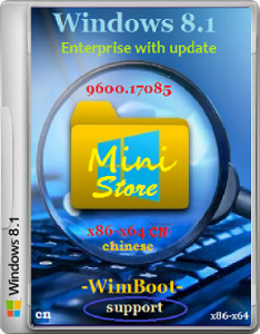 Microsoft Windows 8.1 Enterprise 17085 x86-x64 CN Store by Lopatkin (2014) Китайский
