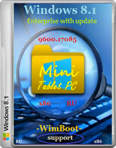 Microsoft Windows 8.1 Enterprise 17085 x86 RU TabletPC Mini by Lopatkin (2014) Русский