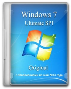 Windows 7 Ultimate SP1 by D!akov Original 19.05.2014 (32bit+64bit) (2014) [Multi / Rus]