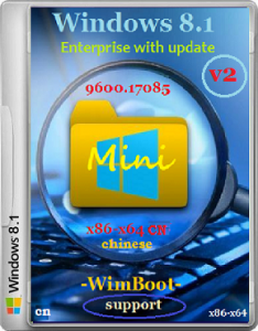 Microsoft Windows 8.1 Enterprise 17085 x86-x64 CN Mini v2 by Lopatkin (2014) Китайский