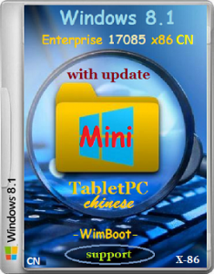 Microsoft Windows 8.1 Enterprise 17085 x86 CN TabletPC Mini by Lopatkin (2014) Китайский