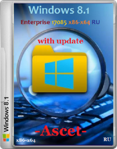 Microsoft Windows 8.1 Enterprise 17085 x86-x64 RU Ascet by Lopatkin (2014) Русский